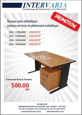 mobilier de bureaure - 6