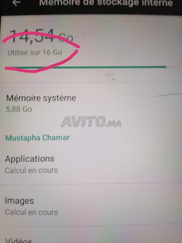 Alcatel idol 4 ba9i jdid الارسال عبر امانة  - 2