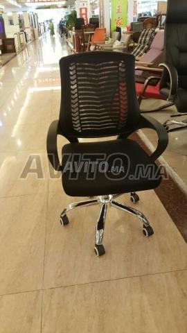 Chaises de bureau - 5