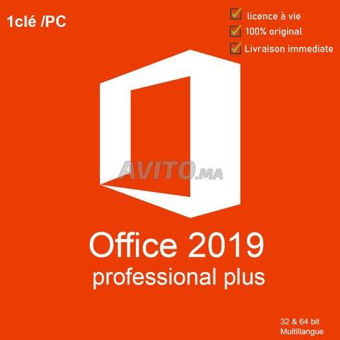microsoft office 2019 2016 clé d'activation a vie - 1