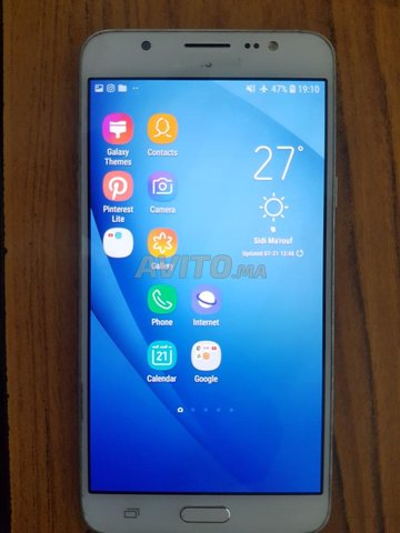 Samsung Galaxy J7 2016 - 16G - Dual SIM - Blanc - 3