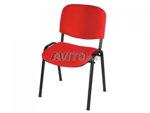 Promo 6000 chaises formatios - 3