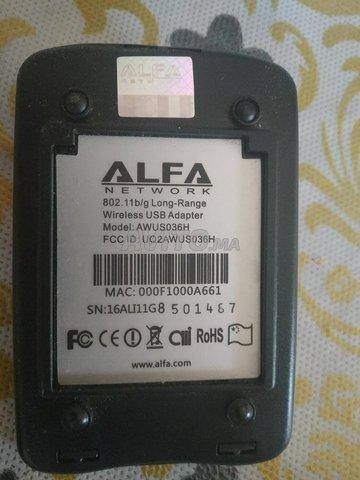 Alfa network - 3