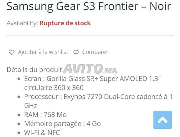 Samsung gear S3 frontier  - 3