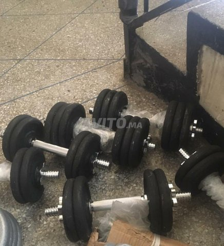 equipement SPORTIF HDID FITNESS MUSCUL - 3