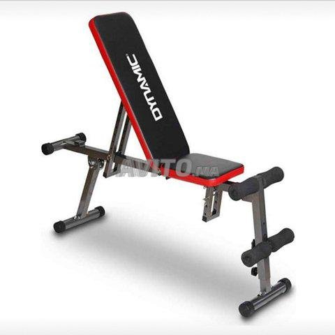 equipement SPORTIF HDID FITNESS MUSCUL - 5
