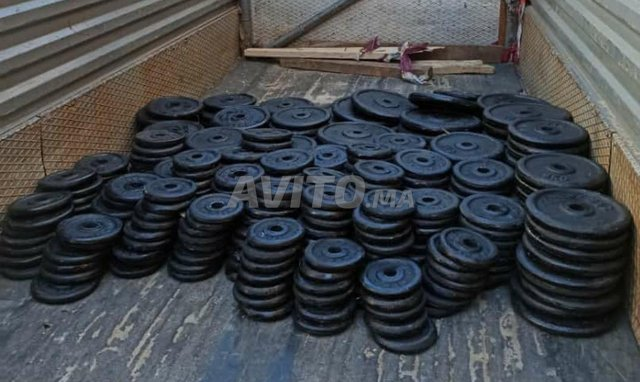 equipement SPORTIF HDID FITNESS MUSCUL - 2