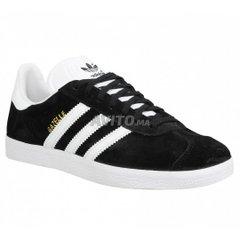 Adidas gazelle : Découvrez 11 annonces - Avito