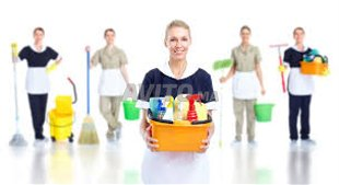 Emploi Femme de ménage Marrakech